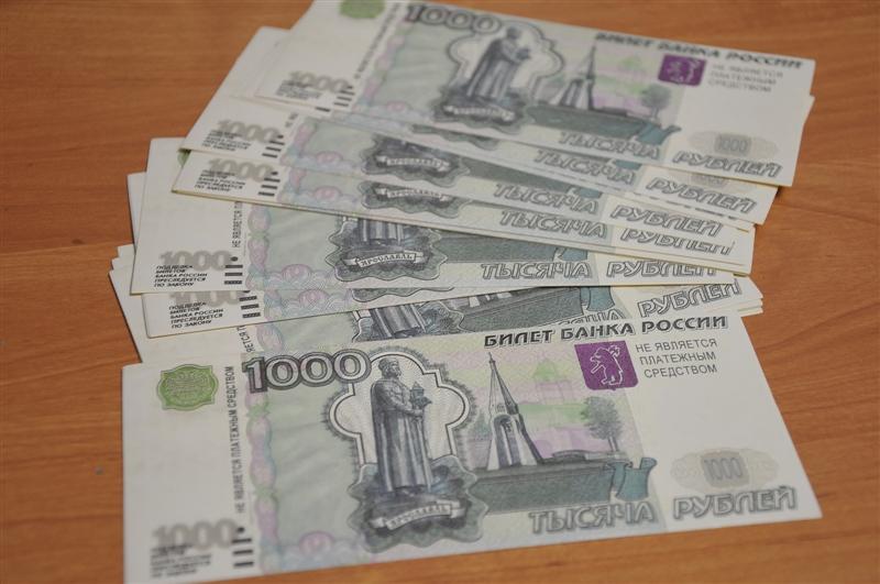 Деньги фото 1000 рублей куплю монету полтинник 1924 года
